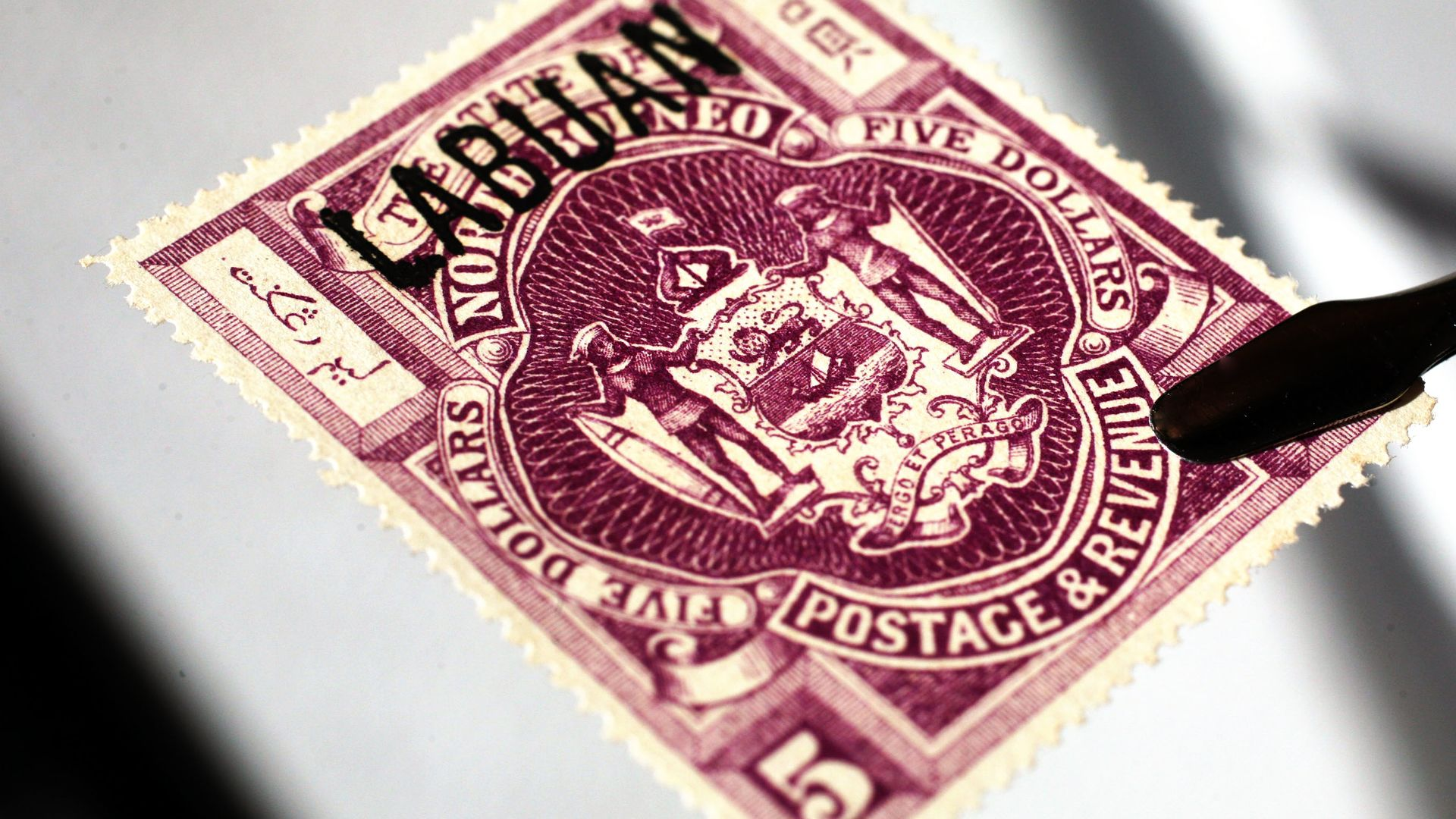 SG Stamps high res 05