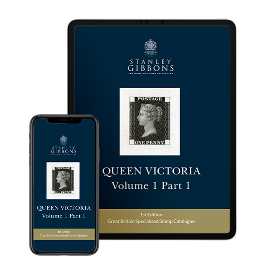 DIGITAL VERSION - Specialised Stamp Catalogue Queen Victoria 1st Edition Part 1