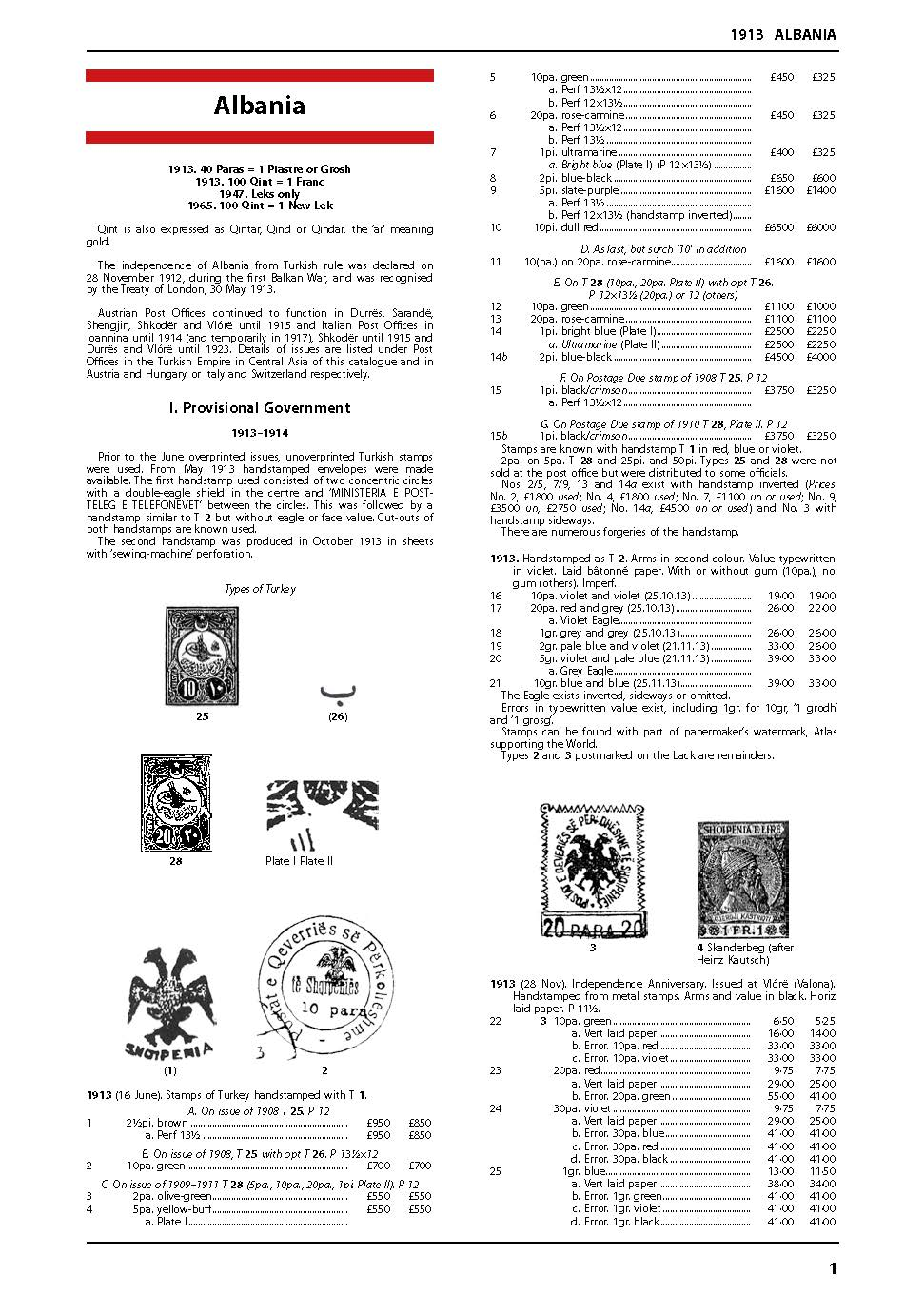 Southern Balkans Stamp Catalogue 1st Edition