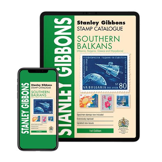 DIGITAL VERSION - Southern Balkans Stamp Catalogue