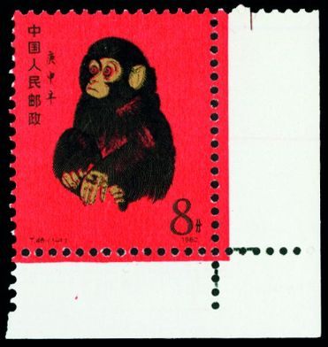 Year of the Monkey1