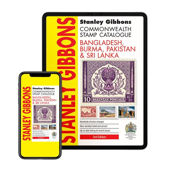 DIGITAL VERSION - Bangladesh, Burma, Pakistan & Sri Lanka Stamp Cat