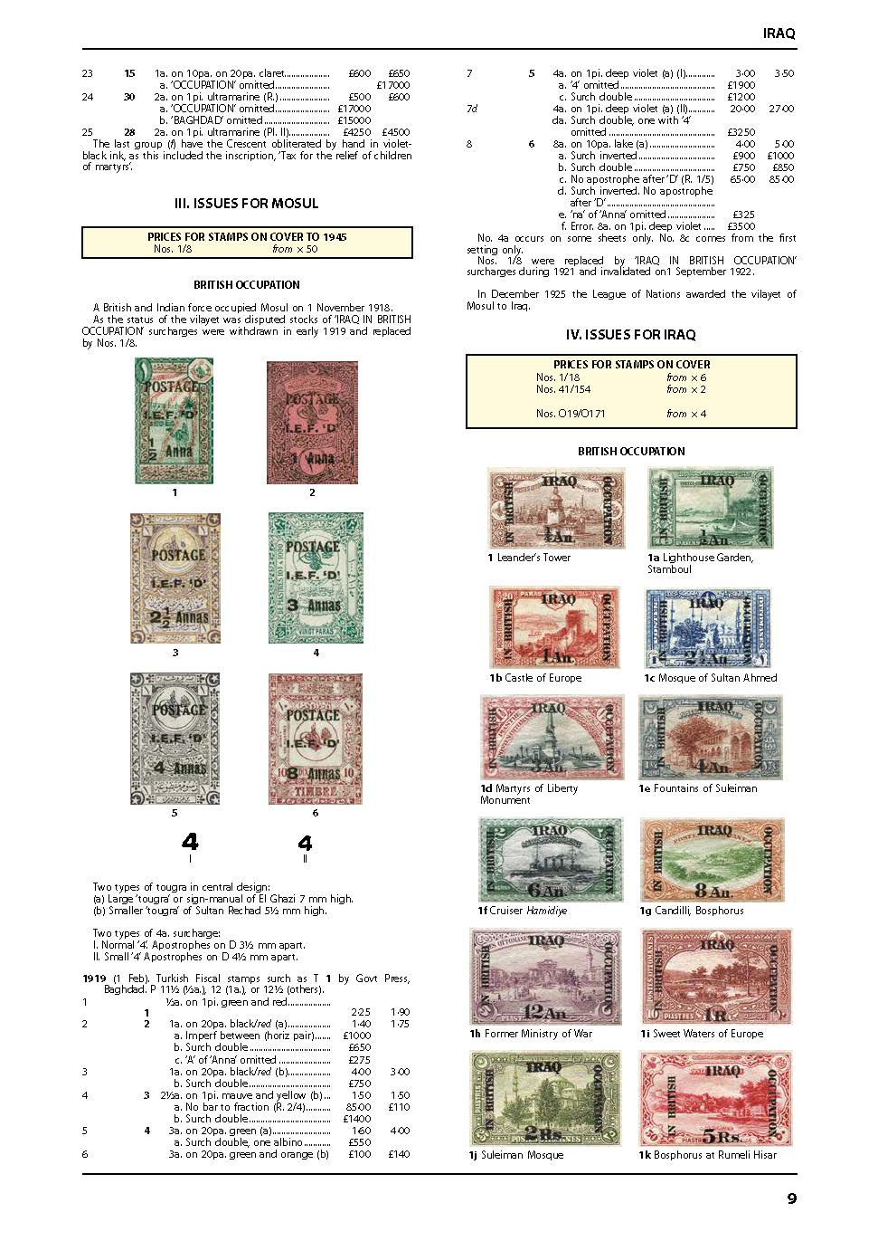 DIGITAL VERSION - Middle East Stamp Catalogue 1st Edition