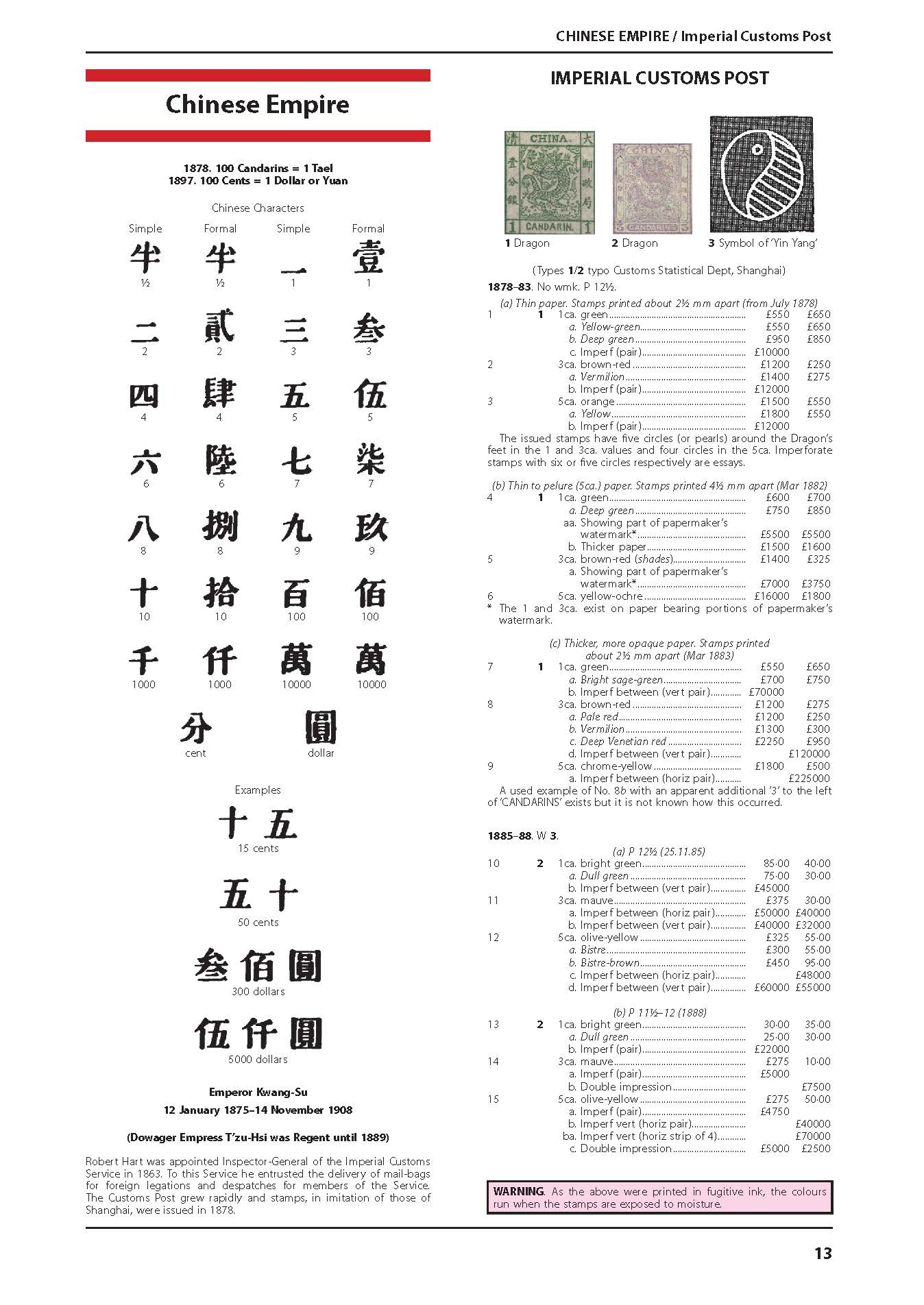 DIGITAL VERSION - China Stamp Catalogue 12th Edition