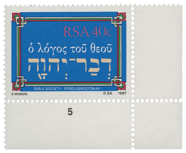 sa-RSA.jpg