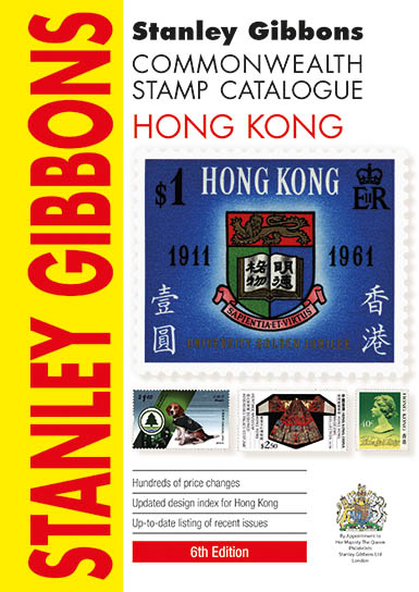DIGITAL VERSION - Hong Kong Stamp Catalogue 6th Edition