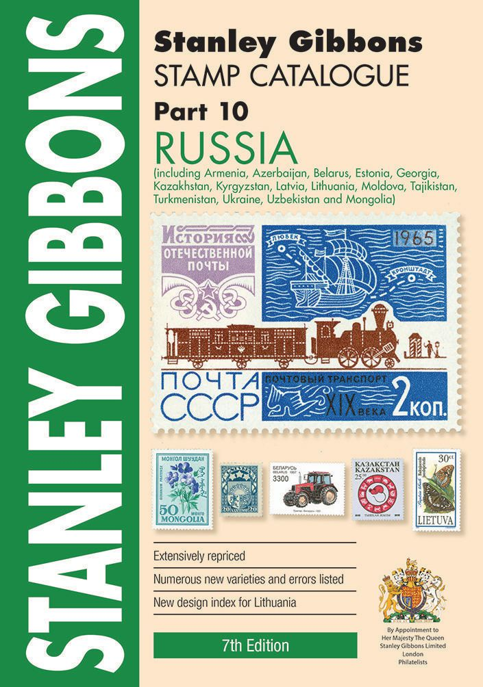 DIGITAL VERSION - Russia Stamp Catalogue 7th Edition 2014
