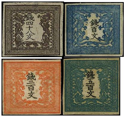 5-japan-stamp.JPG