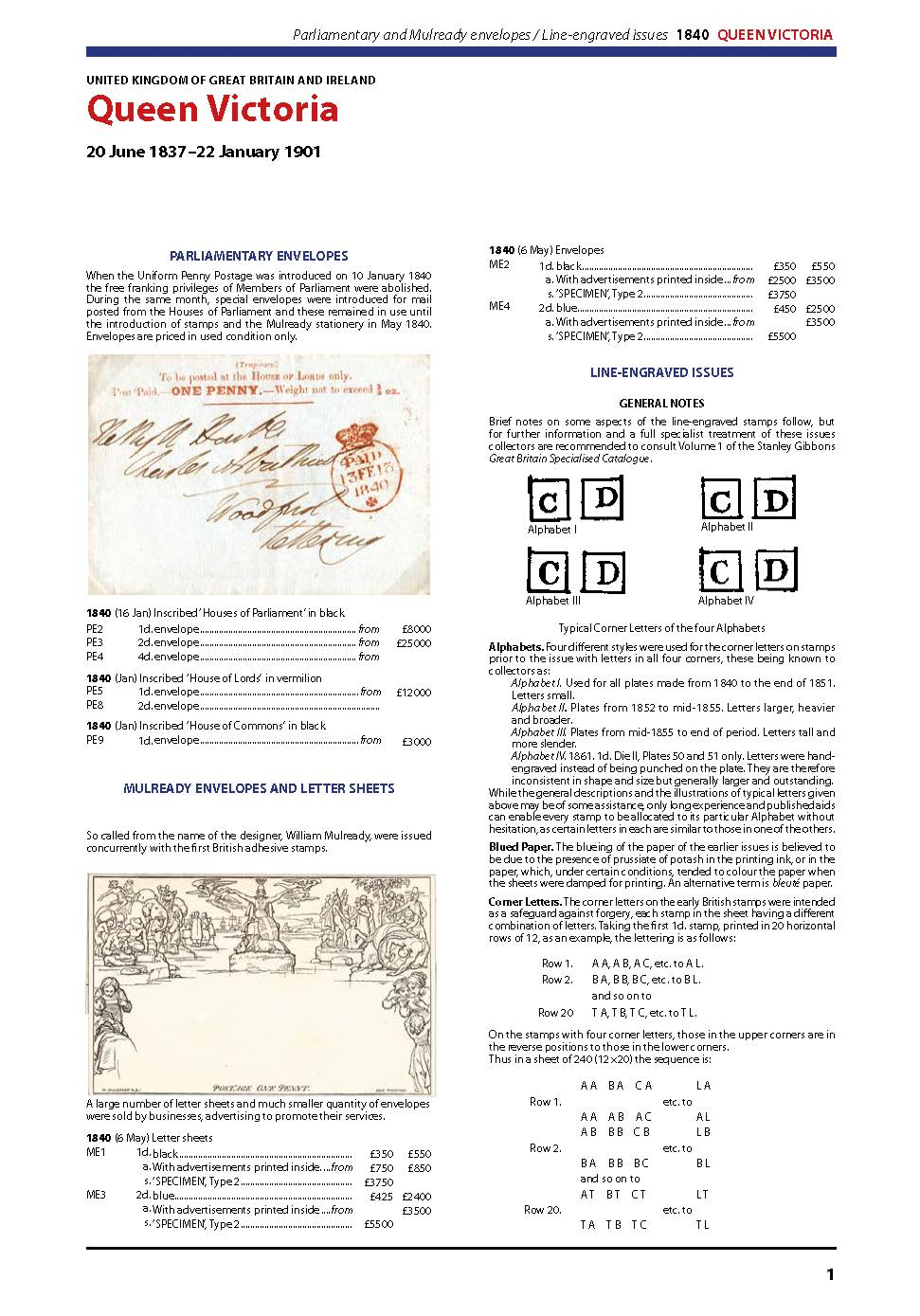 DIGITAL VERSION - 2020 Great Britain Concise Stamp Catalogue
