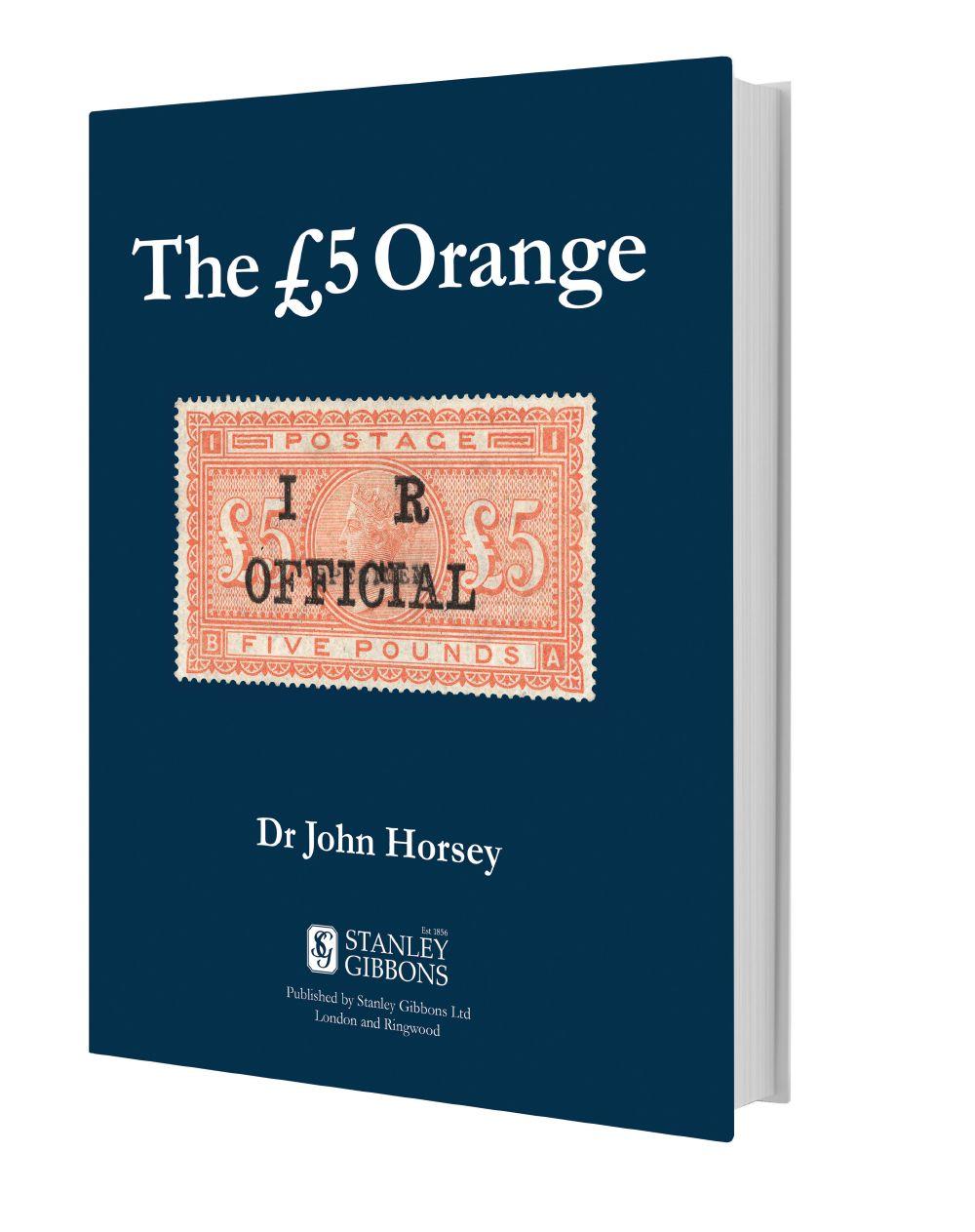 The £5 Orange