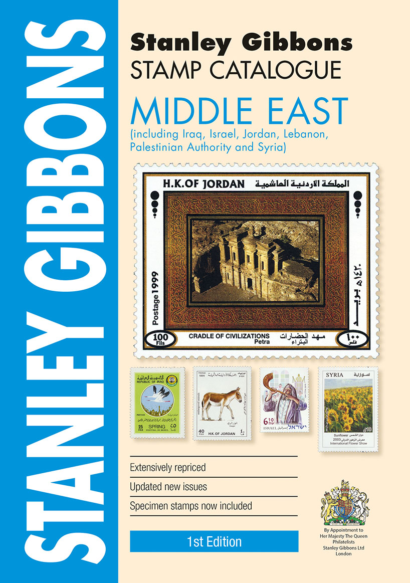 Middle East Stamp Catalogue 1st Edition